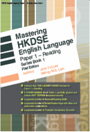 Mastering HKDSE English Language Paper 1 - Reading (Series Book 1)
