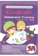 Comprehensive Primary School English Assessment Training 3A
