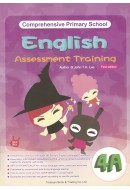 Comprehensive Primary School English Assessment Training 4A