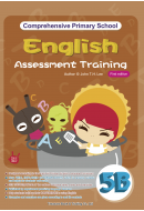 Comprehensive Primary School English Assessment Training 5B