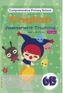Comprehensive Primary School English Assessment Training 6B